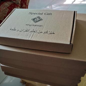 Distribusi-Al-Quran-King-Salman-3-1-1.png